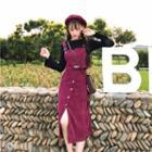 Set: Lettering Vest + Buttoned Midi A-line Skirt