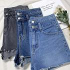 Double-button Frayed Denim Shorts