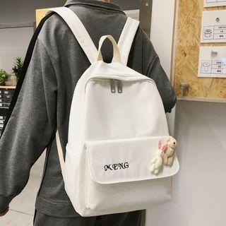 Bear Brooch Letter Embroidered Nylon Backpack