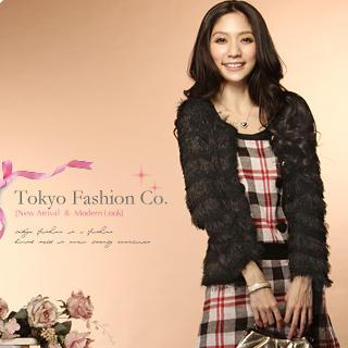 Furry Knit Cardigan