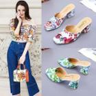 Floral Block Heel Slippers