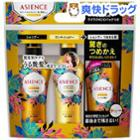 Kao - Asience Moisture Rich Hair Care Set : Shampoo 450ml + Conditioner 450ml 1 Set