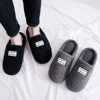 Letter Embroidered Furry Slippers