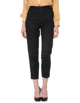 Unsigned Casual Pants
