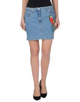 Blugirl Blumarine Denim Skirts