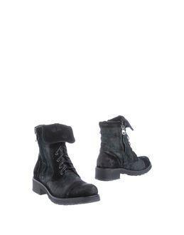 Lady Kiara Ankle Boots