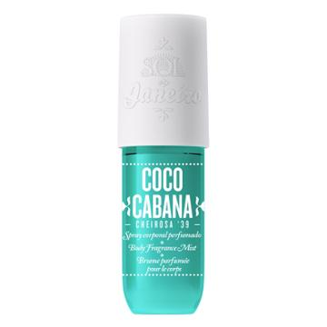 B-glowing Coco Cabana Body Fragrance Mist