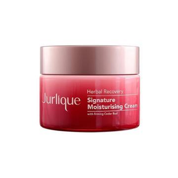 B-glowing Herbal Recovery Signature Moisturising Cream