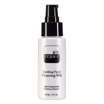 B-glowing Air Repair Soothing Facial Cleansing Milk