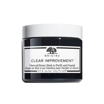B-glowing Clear Improvement™ Charcoal Honey Mask To Purify & Nourish