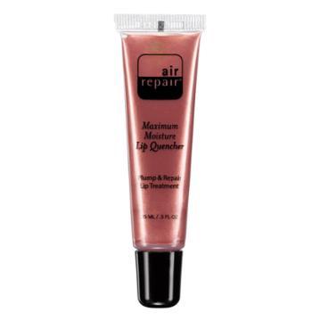 B-glowing Air Repair Maximum-moisture Lip Quencher Plump & Repair Lip Treatment