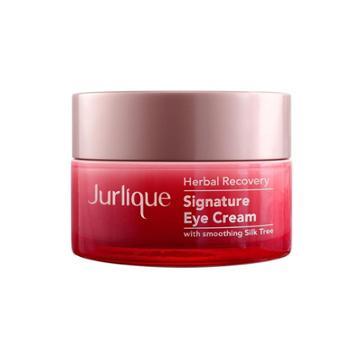 B-glowing Herbal Recovery Signature Eye Cream